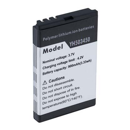 TA2000 - Lithium Ion Battery, 2nd Gen InTENSity